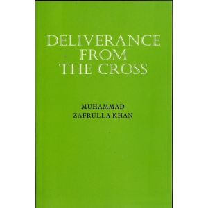 Deliverance from Cross