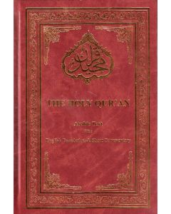 Holy Quran with English Short Commentary