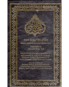 Holy Quran with English translation by Moulvi Sher Ali (ra)
