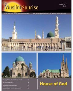 MUSLIM SUNRISE - YEARLY SUBSCRIPTION (Pay with Credit Card)