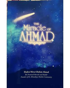 The Miracle of Ahmad